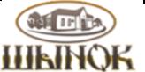 Логотип Загородное кафе «Шынок» - фото лого