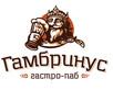 Логотип Гастро-паб «Гамбринус (Gambrinus)» - фото лого