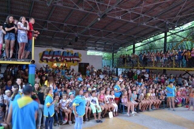 Туристическое агентство Боншанс Автобусный тур в Украину, детский оздоровительный центр «Солнечный берег» - фото 6