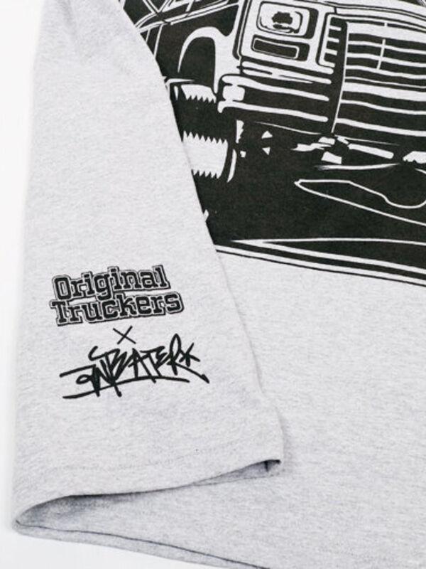 Кофта, рубашка, футболка мужская Anteater Футболка SKU0081000 315 - фото 3