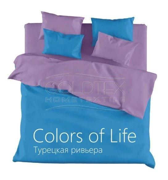 Подарок Голдтекс Двуспальное однотонное белье «Color of Life» Турецкая ривьера - фото 1