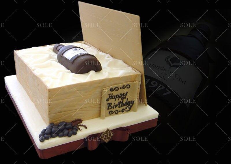 Торт Sole Праздничный торт №27 - фото 1