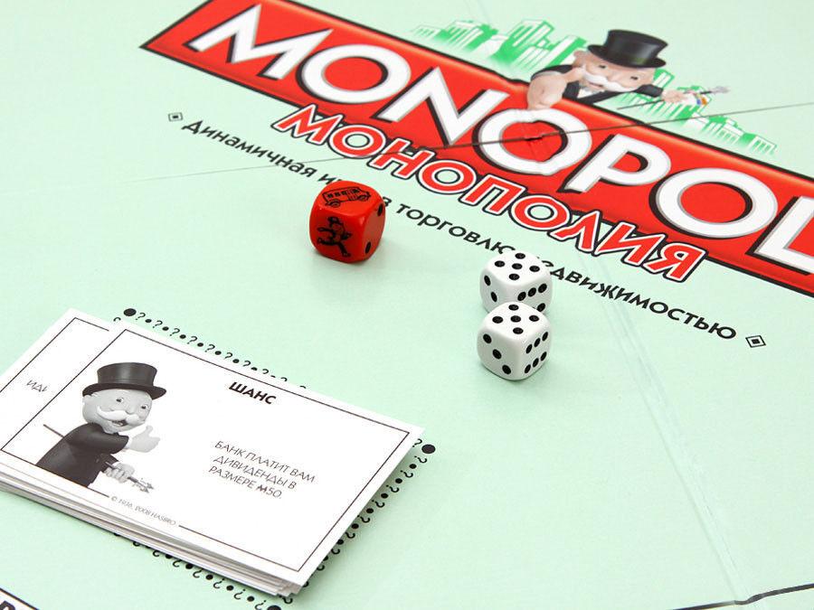 Магазин настольных игр Hasbro Настольная игра «Монополия» - фото 3