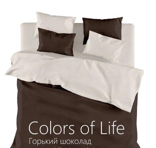 Подарок Голдтекс Однотонное белье семейное «Color of Life» Горький шоколад - фото 1