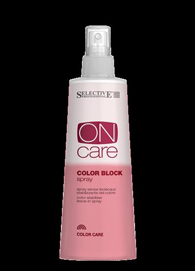 Уход за волосами Selective Несмываемый спрей для стабилизации цвета On Care - фото 1