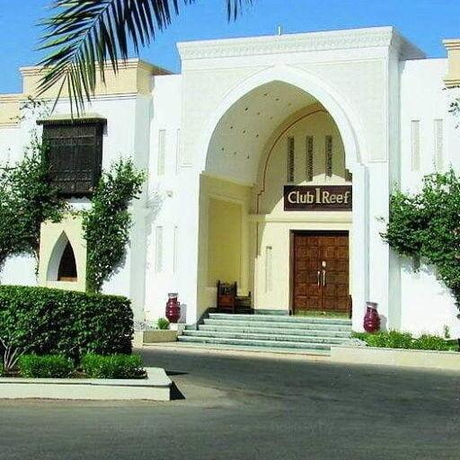 Туристическое агентство EcoTravel Пляжный авиатур в Египет, Шарм-эль-Шейх, Club Reef 4* - фото 1