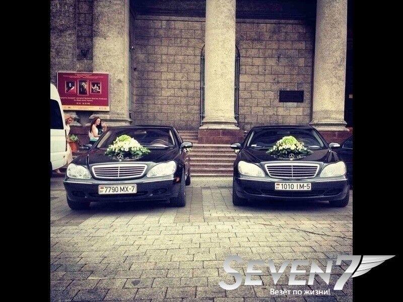 Аренда авто Mercedes-Benz W212 restyling 2014 г.в. - фото 4