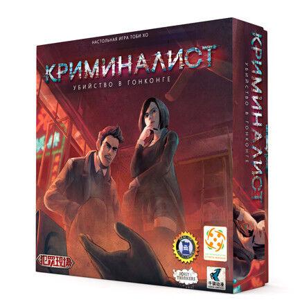 Магазин настольных игр Стиль Жизни Настольная игра «Криминалист» - фото 1