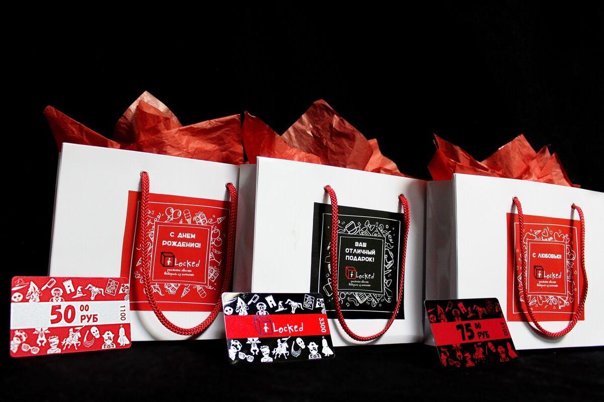 Подарок на Новый год iLocked Подарочный сертификат номиналом 75 руб. на квест - фото 2