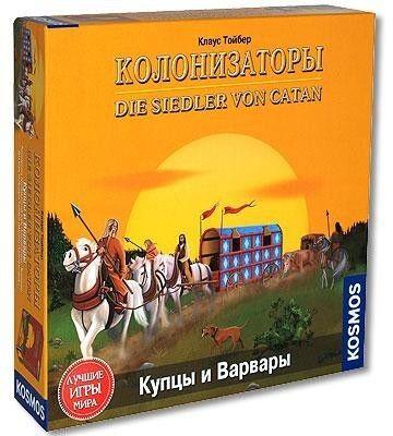 Магазин настольных игр Hobby World Настольная игра «Колонизаторы. Купцы и варвары» - фото 1