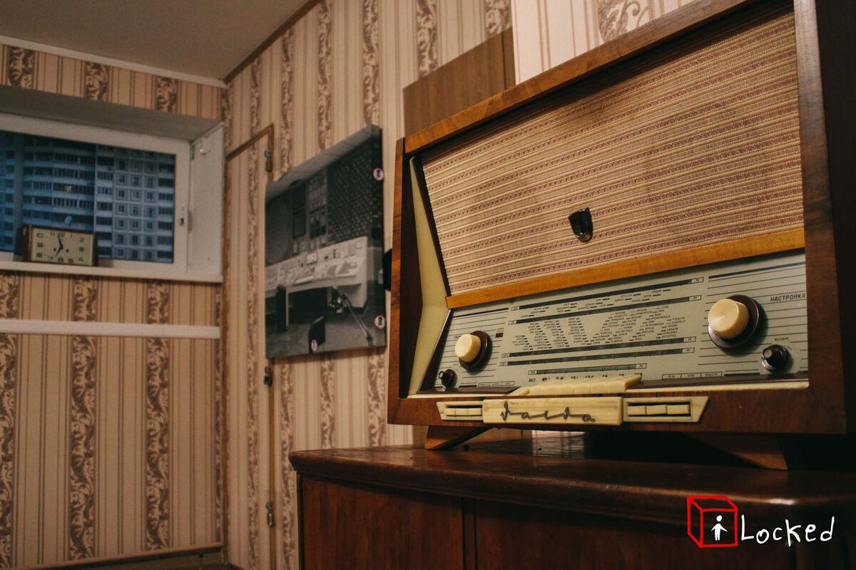 Квест iLocked Квест «Тайны Чернобыля» - фото 3