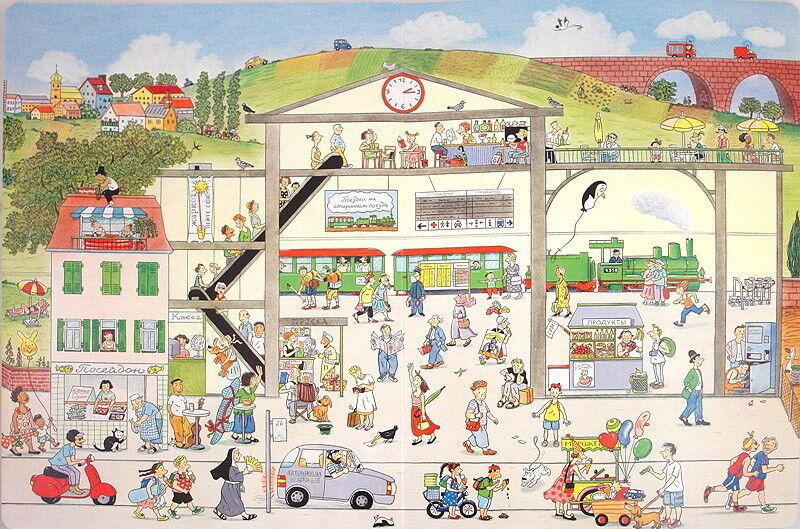Книжный магазин Ротраут Сузанна Бернер Книга «Летняя книга» - фото 2