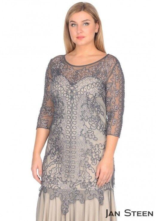 Вечернее платье Jan Steen Вечернее платье cl2016908s - фото 2