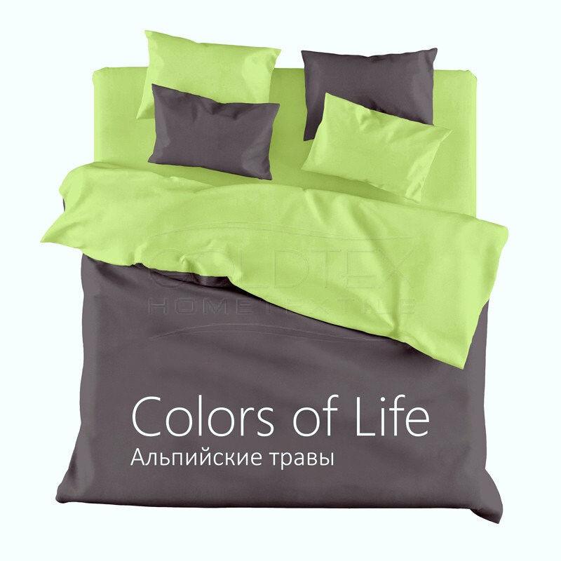 Подарок Голдтекс Полуторное однотонное белье «Color of Life» Альпийские травы - фото 1