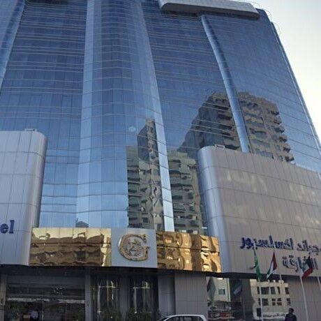 Туристическое агентство Айкью групп Пляжный авиатур в ОАЭ, Шарджа, Grand Excelsior Sharjah 5* - фото 1