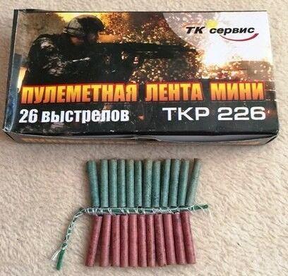 Фейерверк ТК сервис Пулеметная лента TKP 226 - фото 1