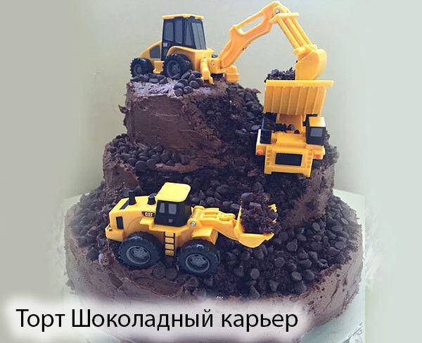 Торт Tortas Торт «Шоколадный карьер» - фото 1