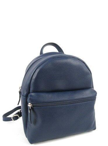 Магазин сумок Galanteya Рюкзак молодежный 13916 - фото 1