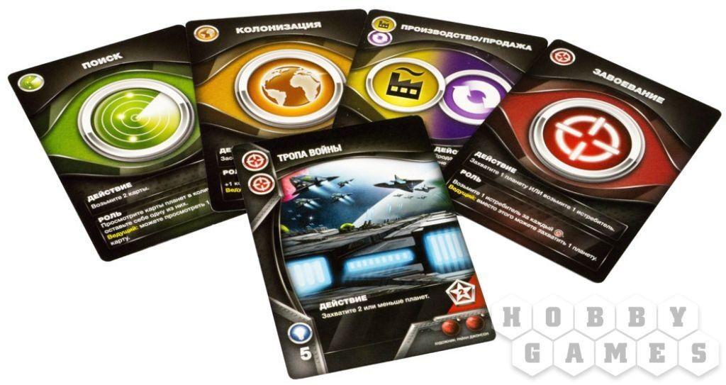 Подарок на Новый год Hobby World Настольная игра «Eminent Domain: Космическая эра» - фото 6