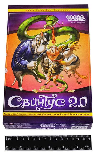 Магазин настольных игр Hobby World Настольная игра «Свинтус 2.0» - фото 2