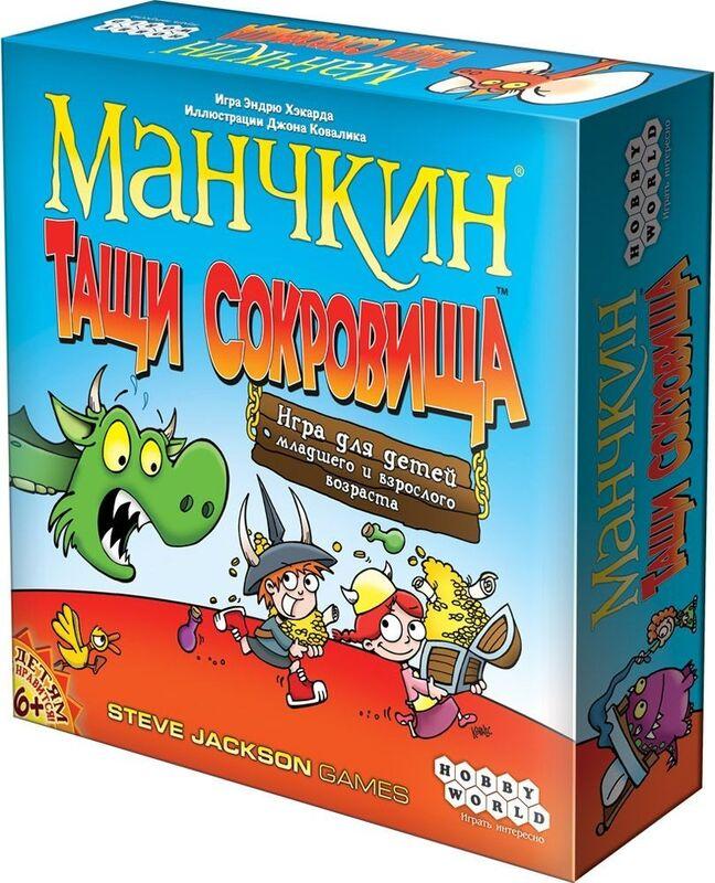 Магазин настольных игр Hobby World Настольная игра «Манчкин. Тащи сокровища» - фото 1