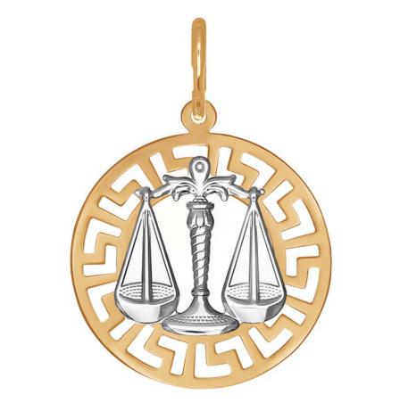 Ювелирный салон Sokolov Подвеска «Знак зодиака Весы» из золота 031300 - фото 1