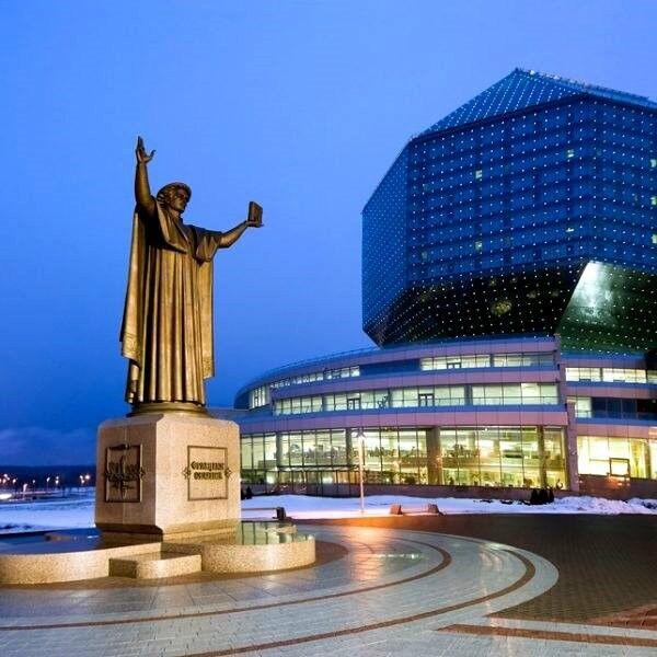 Организация экскурсии Джой тур Экскурсия «Минск знакомый и незнакомый» - фото 1
