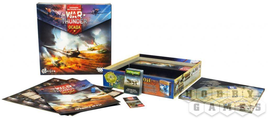 Подарок на Новый год Hobby World Настольная игра «War Thunder: Осада» - фото 4