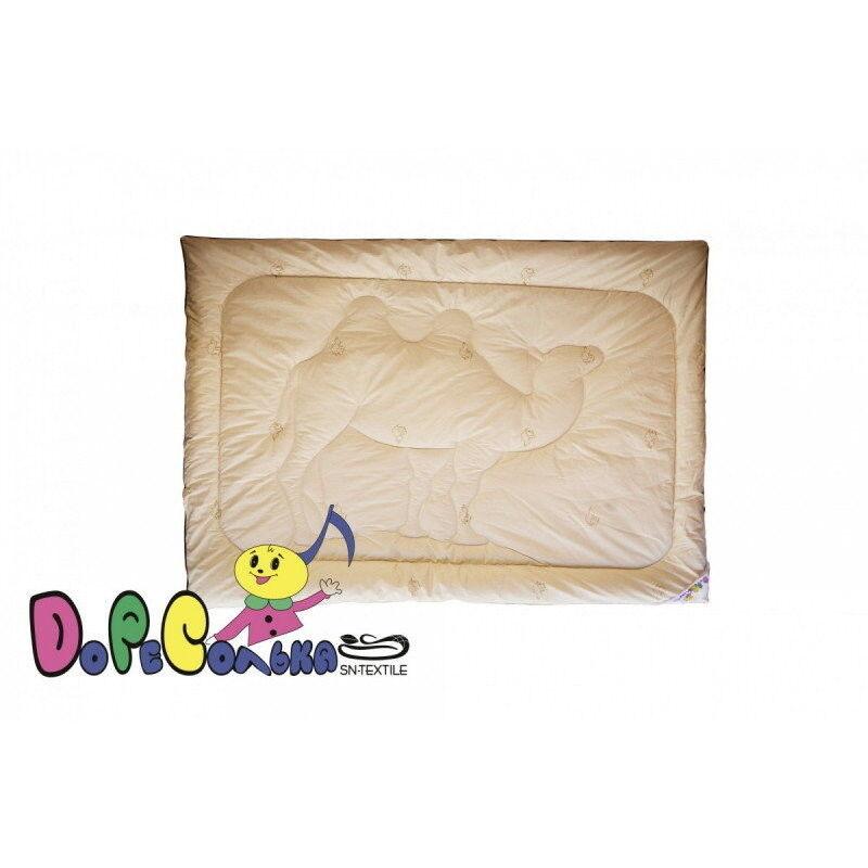 Подарок СН-Текстиль Одеялко всесезонное «Верблюжонок» 110х140 арт. ОВШД-О-10 - фото 1