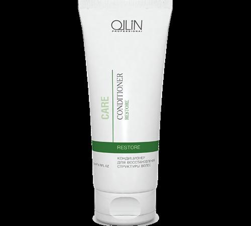 Уход за волосами OLLIN Кондиционер для восстановления структуры волос Care - фото 1