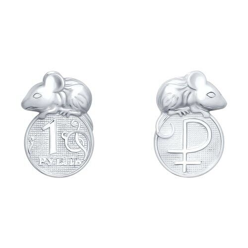 Ювелирный салон Sokolov Серебряный сувенир «Кошельковая мышь» 2305080009 - фото 1