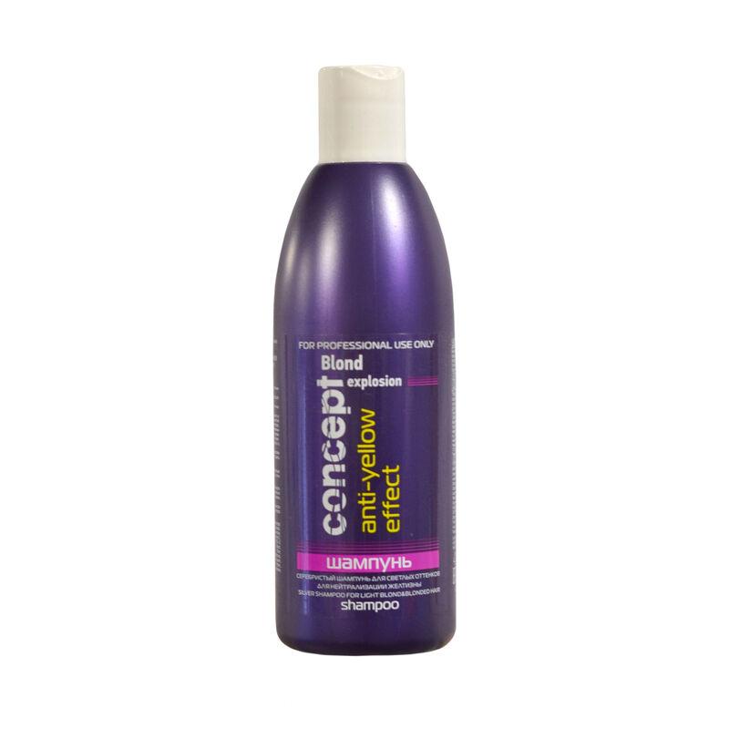 Уход за волосами Concept Шампунь серебристый «Нейтрализация желтизны» для светлых оттенков, 300 мл - фото 1