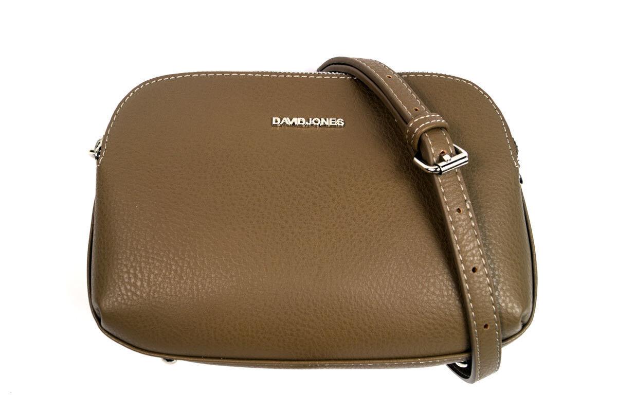 Магазин сумок David Jones Сумка женская коричневая 5602-2 - фото 2