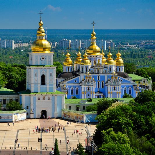 Туристическое агентство Новая Планета Экскурсионный автобусный тур «Древний Киев» - фото 1