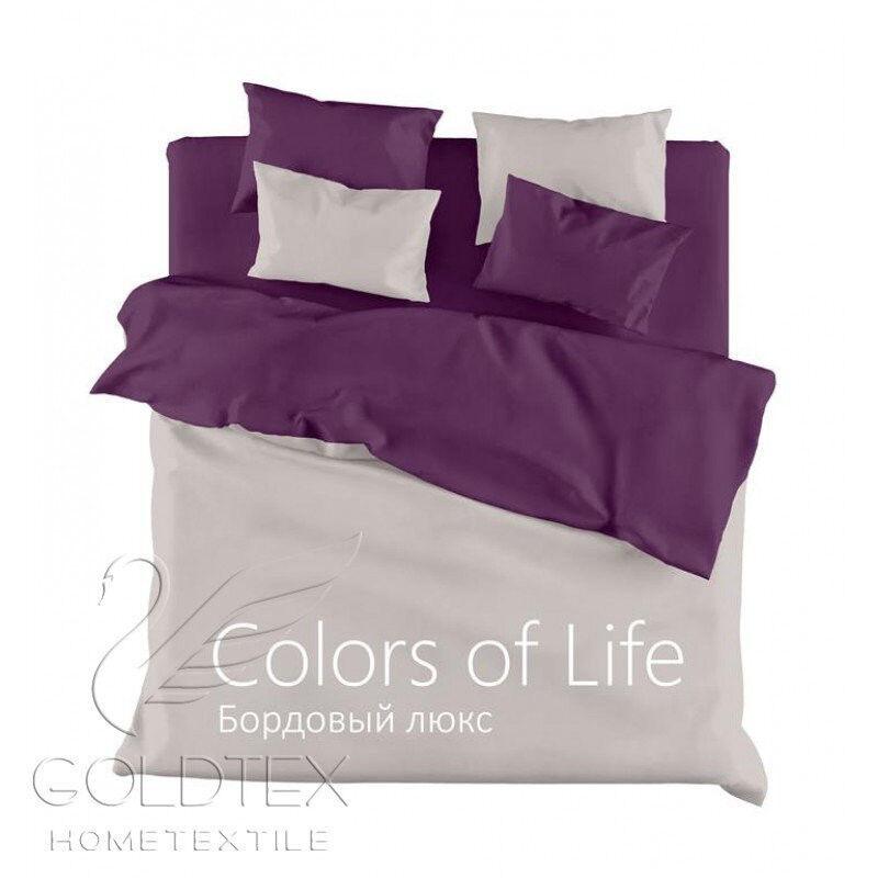 Подарок Голдтекс Однотонное белье евро размера «Color of Life» Бордовый Люкс - фото 1