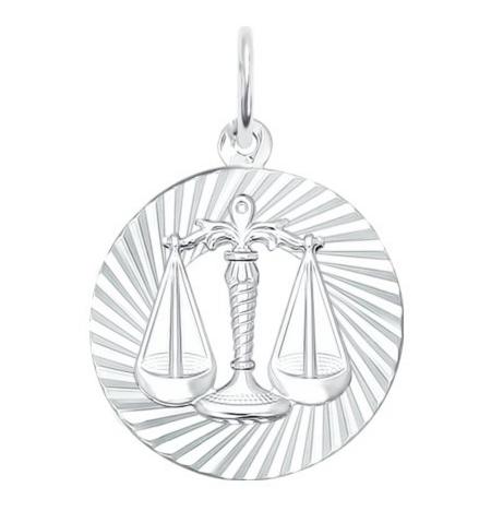 Ювелирный салон Sokolov Подвеска «Знак зодиака Весы» из серебра 94030888 - фото 1