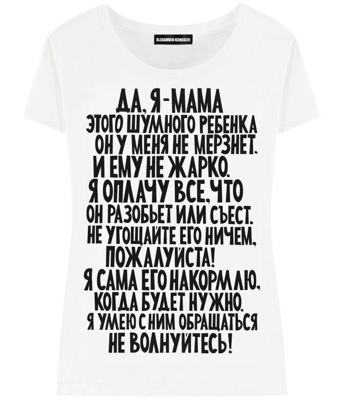 Кофта, блузка, футболка женская ALEXANDER KONASOV Футболка женская 2 - фото 1