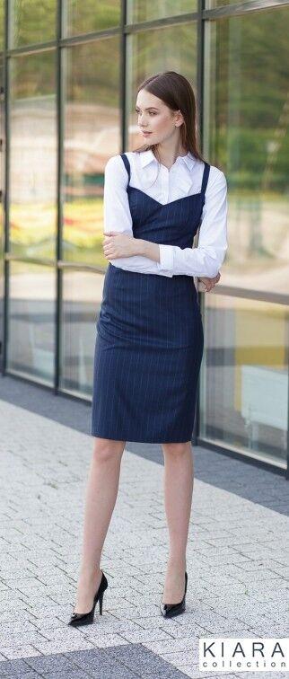 Платье женское Kiara Сарафан женский 7454 - фото 1
