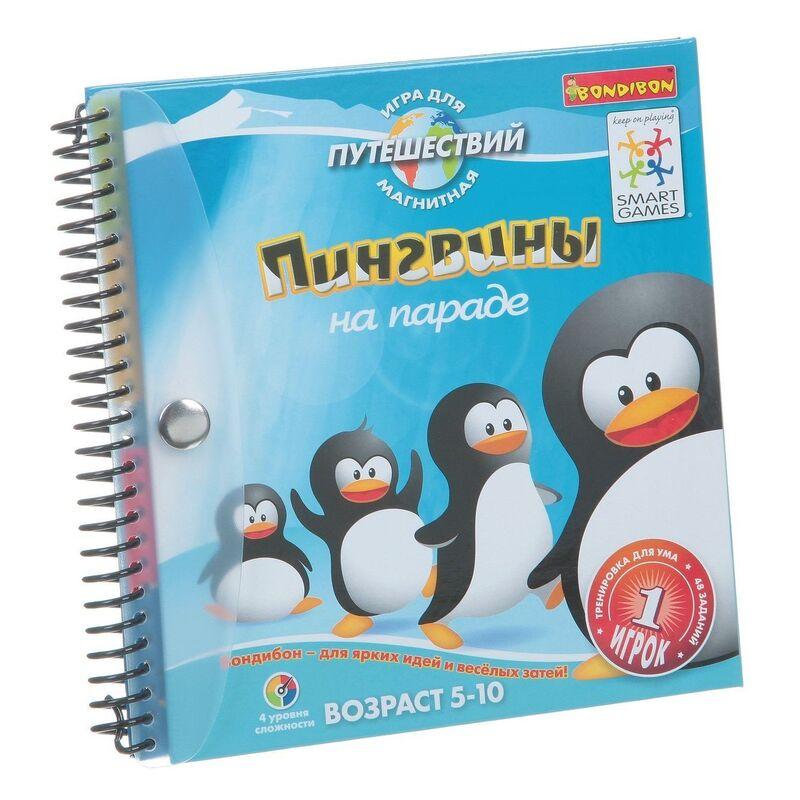 Подарок на Новый год Bondibon Игра настольная «Пингвины на параде» - фото 1