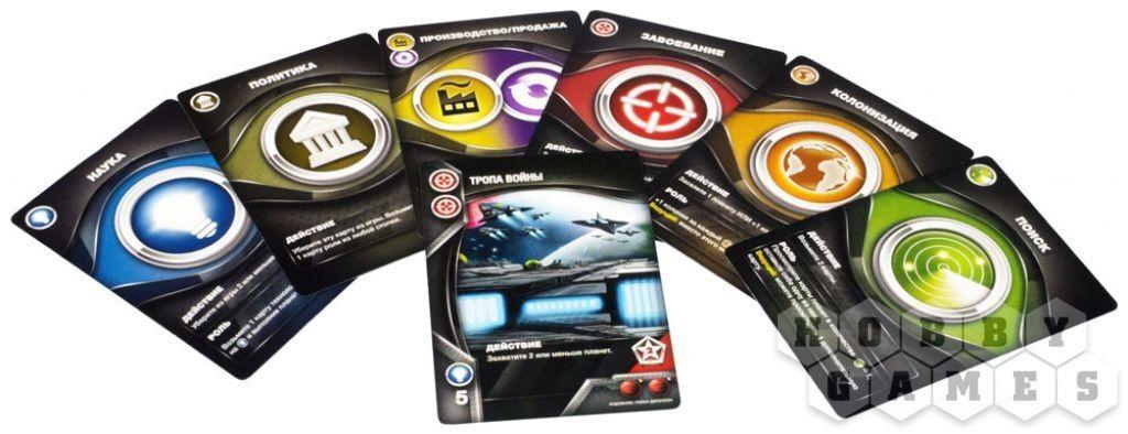 Подарок на Новый год Hobby World Настольная игра «Eminent Domain: Космическая эра» - фото 7
