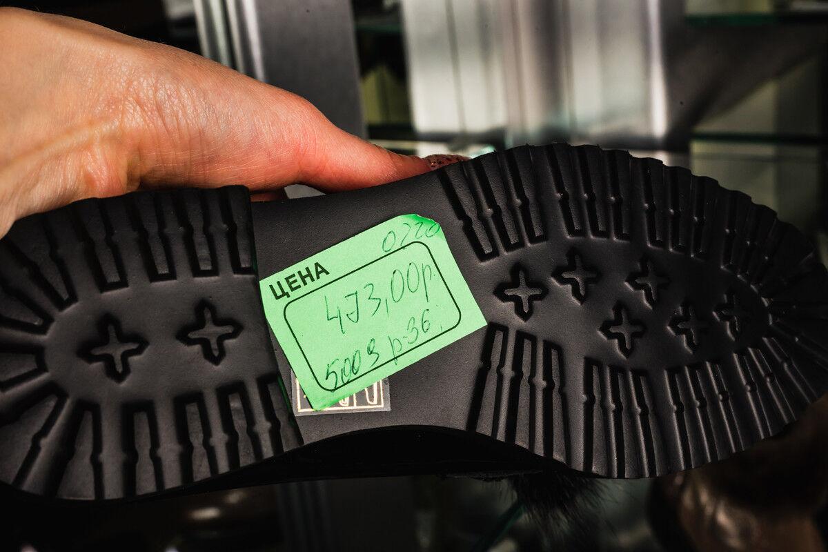 Обувь женская Luca Grossi Туфли женские 5009 - фото 5