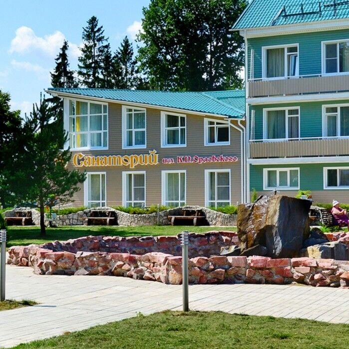 Туристическое агентство Топ-тур Отдых в Беларуси, санаторий «Имени Орловского» - фото 1