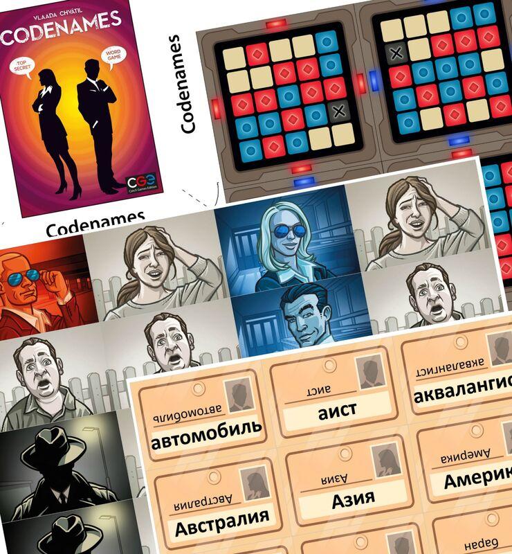 Магазин настольных игр GaGaGames Настольная игра «Кодовые Имена» - фото 2