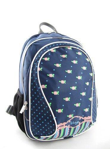Магазин сумок Galanteya Рюкзак школьный 2415 - фото 1