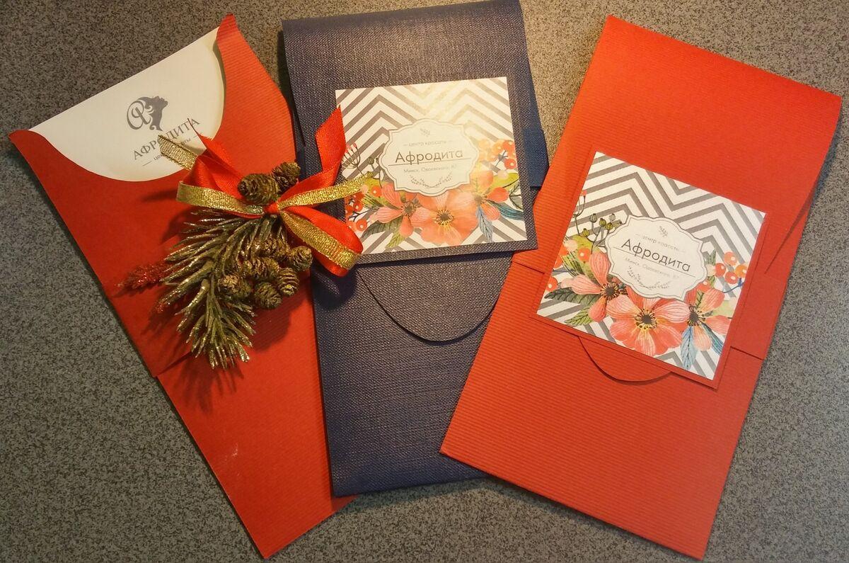Подарок на Новый год Афродита Подарочный сертификат на сумму 50 руб. - фото 2