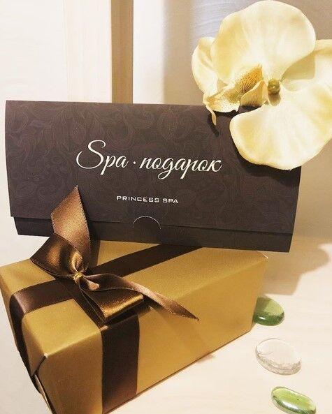 Магазин подарочных сертификатов Princess Spa Подарочный сертификат - фото 2