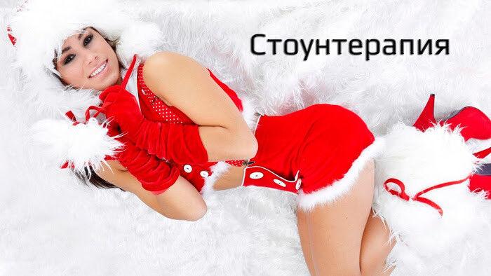 Подарок на Новый год Марсель Сертификат «Подарок Снегурочки» - фото 1