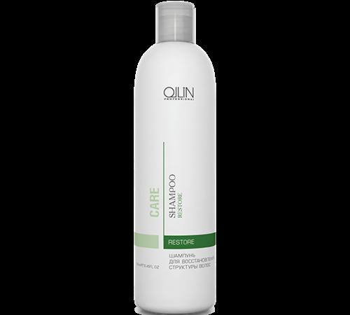Уход за волосами OLLIN Шампунь для восстановления структуры волос Care - фото 1