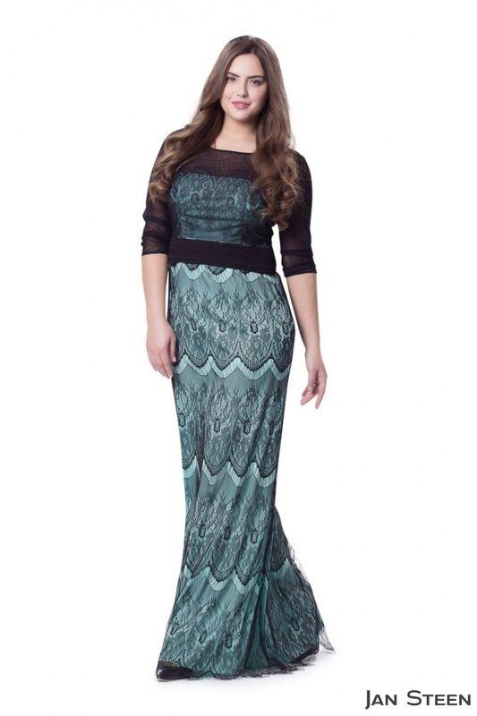 dd8af78d7b9 Купить Вечернее платье kp4-1725 Jan Steen в Минске – цены продавцов