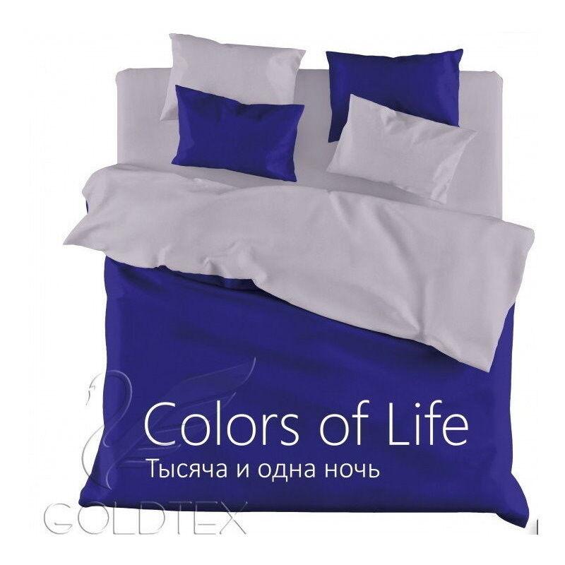 Подарок Голдтекс Сатиновое двухстороннее постельное бель «Color of Life» Тысяча И Одна Ночь - фото 1